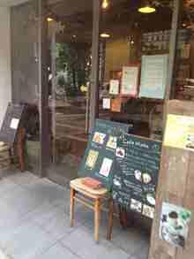 sangmi 梅田店