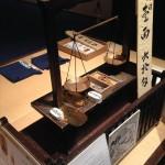 大阪歴史博物館 (66)