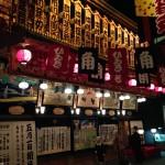 大阪歴史博物館 (92)