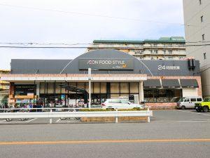 ダイエー 西中島店 ・イオンフードスタイル 淀川区木川東4丁目1−5 2021.02
