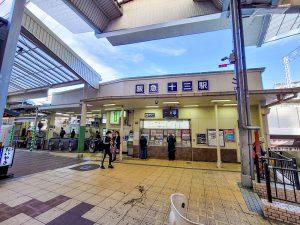 十三駅の西改札口