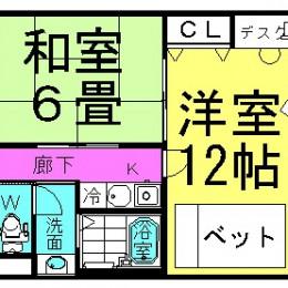 単身赴任者向け高級マンション!!