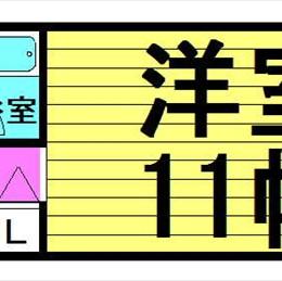 1K・3号、5号・30.52㎡(間取)